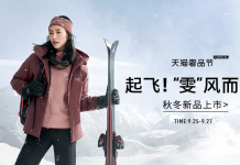 "Is Outdoor Brand Arc'teryx Quietly Pivoting to a ""China First"" Strategy?"