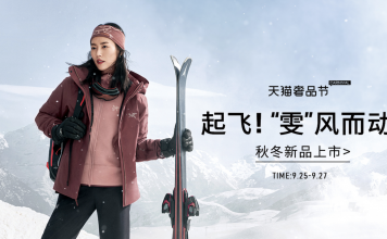 """Is Outdoor Brand Arc'teryx Quietly Pivoting to a """"China First"""" Strategy?"""