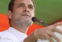 Government needs to define COVID-19 vaccine distribution strategy: Rahul Gandhi