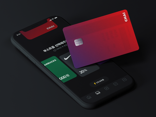 Seoul-based payment tech startup CHAI gets $60 million from Hanhwa, SoftBank Ventures Asia