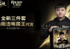 Shampoo Raclen Signs Endorsement Deal With RNG Esports Player Uzi