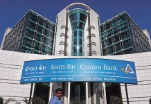 Canara Bank Q3 net down 9% to Rs 696 cr due to higher provisioning