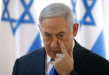 News24.com | Israel's Netanyahu ousted as 'change' coalition forms new govt