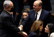 Israel's Netanyahu ousted as 'change' coalition forms new govt.