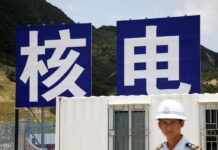 China Says Nuclear Plant Operating Safely After Radiation Report